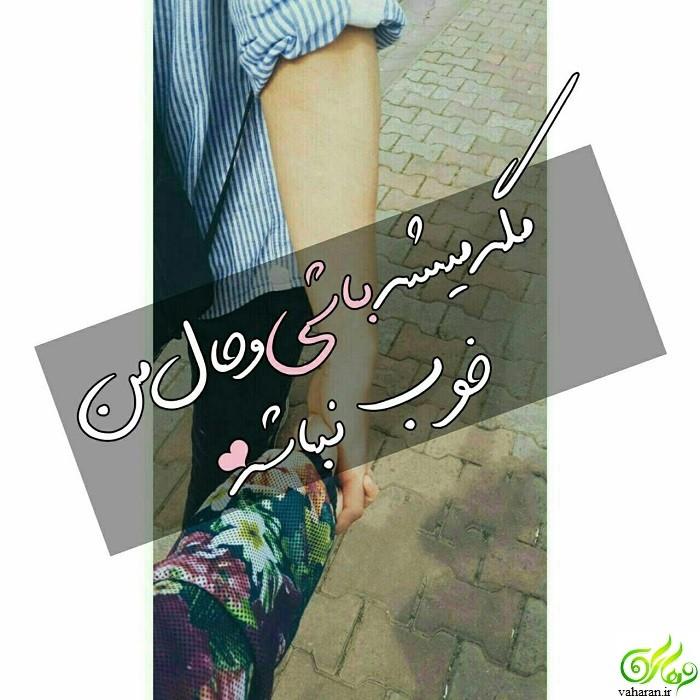عکس پروفایل تلگرام (عاشقانه)