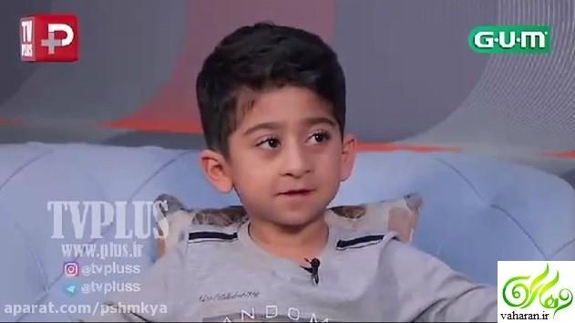 فیلم مصاحبه امیر عباس در شبکه 2 (کچلیک در شبکه دو)