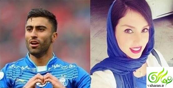 ازدواج کاوه رضایی و فرنوش شیخی اردیبهشت 96 + بیوگرافی هر دو