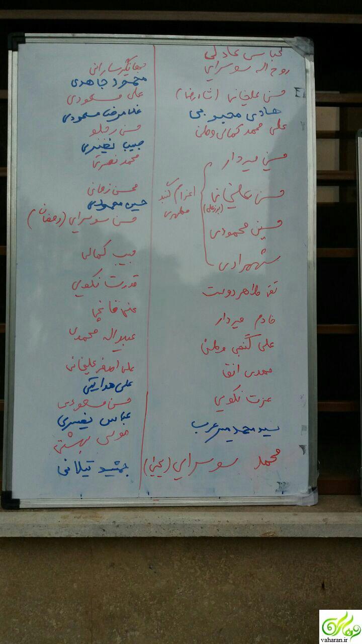 جزئیات خبر انفجار در معدن گلستان + تعداد و اسامی مصدومان و محبوس شدگان