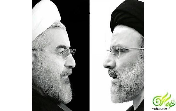 جزئیات خبر شکایت روحانی از رئیسی