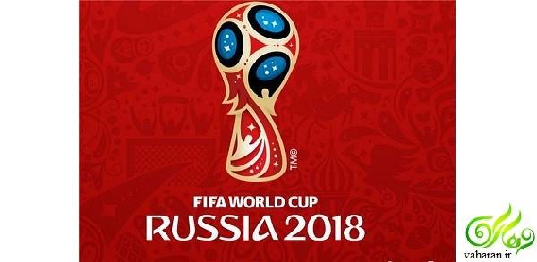 حریفان ایران در جام جهانی 2018 مشخص شدند + جدول