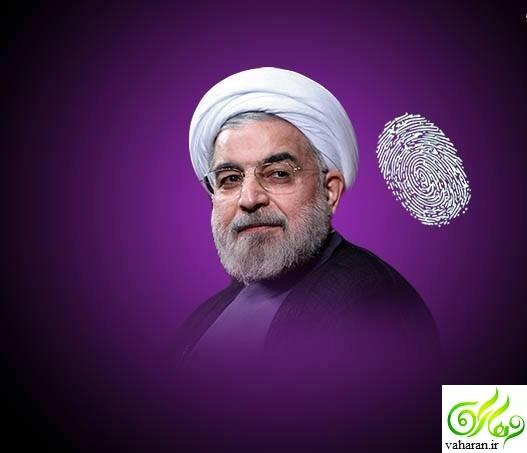 روحانی برنده انتخابات 96 ایران شد + جزییات و تعداد آرا