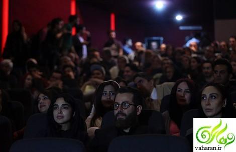 عکس های اکران فیلم نقطه کور با حضور بازیگران اردیبهشت 96