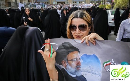 عکس های گردهمایی حامیان رئیسی اردیبهشت ۹۶ / پوشش متفاوت حامیان رئیسی