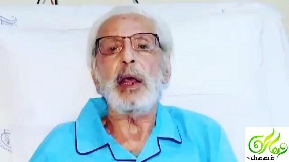 فیلم صحبت های تکان دهنده جمشید مشایخی در بیمارستان : آخر عمرمه