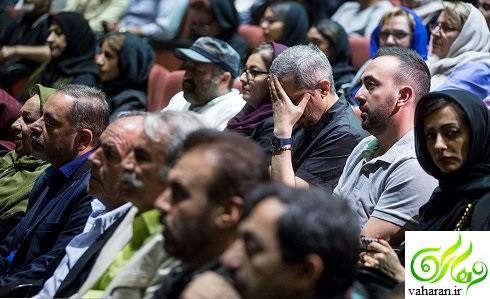 مراسم چهلم عارف لرستانی خرداد 96 + عکس های بازیگران و همسر عارف لرستانی