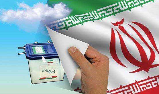 نتایج انتخابات شورای شهر 96 همه استان ها به تفکیک شهرها