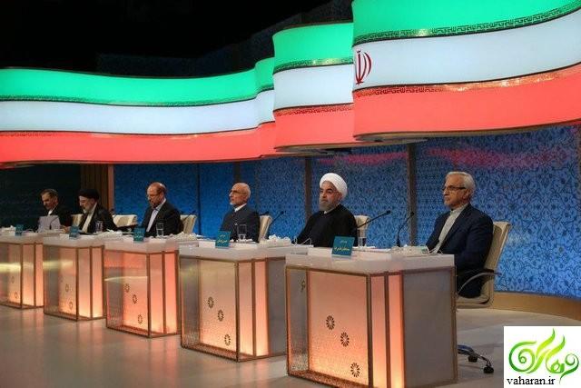 گزارش کامل مناظره انتخاباتی سوم جمعه 22 اردیبهشت 96