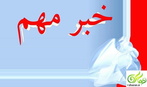 جزئیات خبر حمله موشکی به مکه مرداد ۹۶
