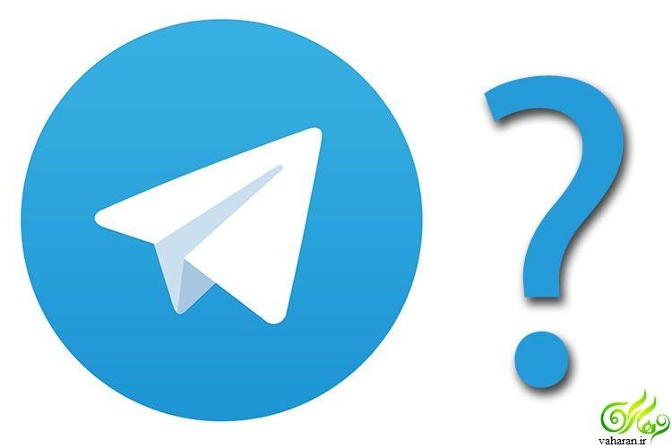 ویژگیهای نسخه جدید تلگرام مرداد 96 / انتشار نسخه 4.2 تلگرام