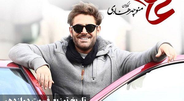 دانلود قسمت دوازدهم عاشقانه خرداد ۹۶ / دانلود قسمت ۱۲ عاشقانه