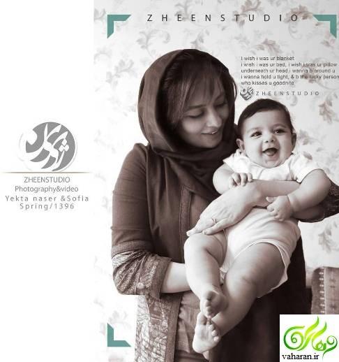 عکس جدید یکتا ناصر و دخترش سوفیا خرداد 96