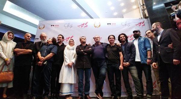عکس های مراسم اکران فیلم رگ خواب سال ۹۶ با حضور بازیگران
