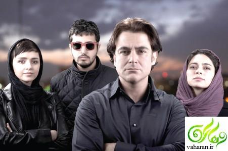 مراسم اکران فیلم مادر قلب اتمی خرداد 96 + تیزر
