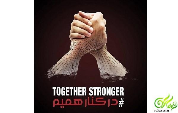 مراسم تشییع شهدای حادثه تروریستی خرداد ۹۶ + عکس و گزارش