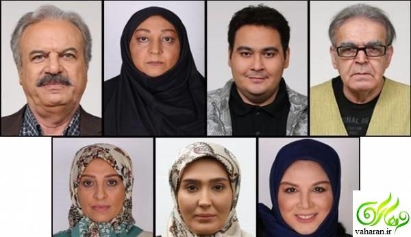 پخش سریال پنچری از شبکه سه + بازیگران و داستان و عکس