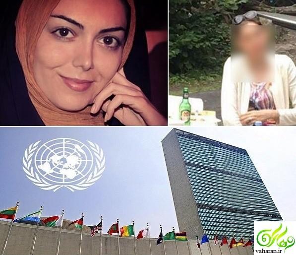 بررسی ماجرای آزاده نامداری در سازمان ملل