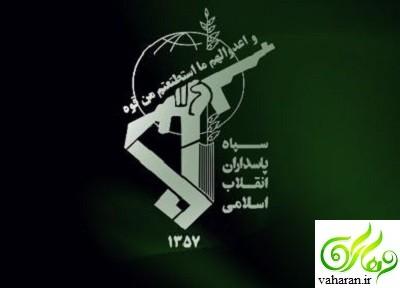 درگیری سپاه با تروریست ها در شمال غرب کشور تیر 96 + تعداد کشته شدگان