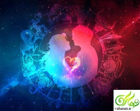 فال روزانه عشق : فال عشق روزانه ۱ شهریور ۹۶