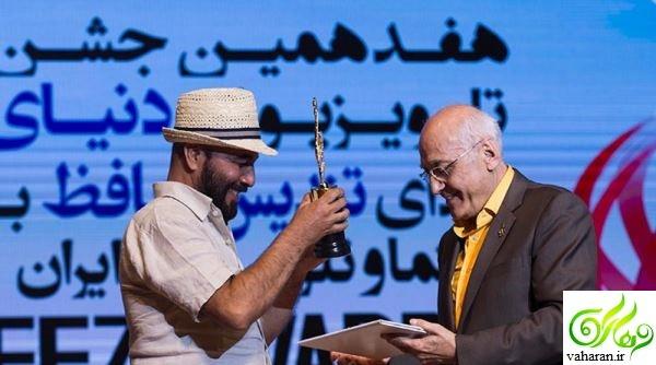 جشن حافظ 96,عکس جشن حافظ 96,برندگان جشن حافظ 96