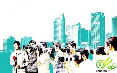 اسامی بازیگران ایرانی که خبرنگار شده اند