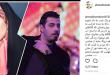 انتقاد آقای بازیگر از احسان خواجه امیری به خاطر تمسخر آزاده نامداری : بابات مشتی تر بود!