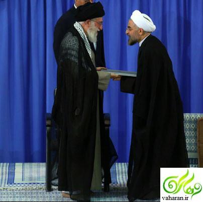 جزییات کامل حکم تنفیذ روحانی توسط مقام معظم رهبری + عکس و متن