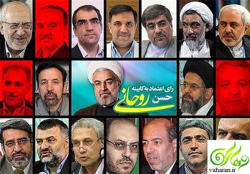 وزرای پیشنهادی روحانی مرداد 96 + اسامی