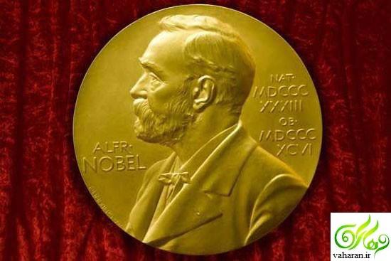 برنده جایزه صلح نوبل 2017,نام برنده جایزه صلح نوبل 2017,اسم برنده جایزه صلح نوبل 2017,برنده جایزه صلح نوبل 2017 کیست؟,تاریخچه صلح نوبل
