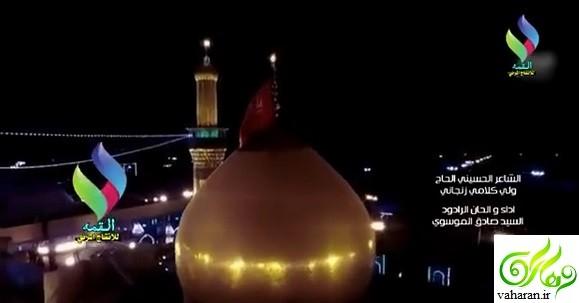 دانلود نوحه حسین گلدی کربلایه قوناق + متن (صادق موسوی و محمد عاملی)