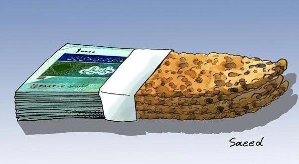 قیمت نان آذر ۹۶ + قیمت جدید انواع نان آذر ۹۶