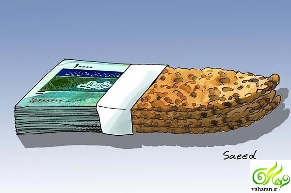 قیمت نان آذر 96 + قیمت جدید انواع نان آذر 96