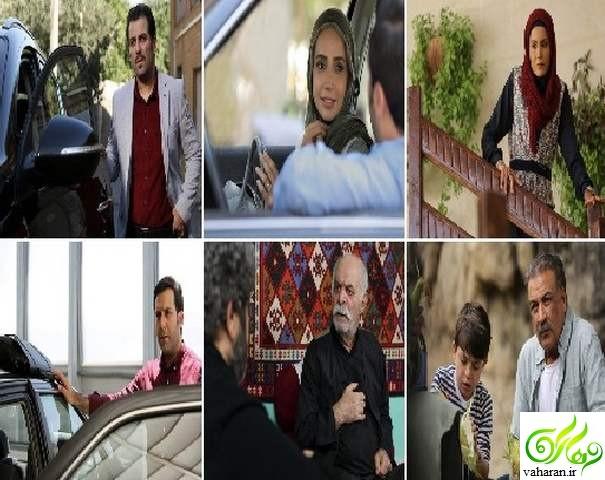 پخش سریال آنام جواد افشار از شبکه 3 | بازیگران و داستان و زمان پخش و عکس
