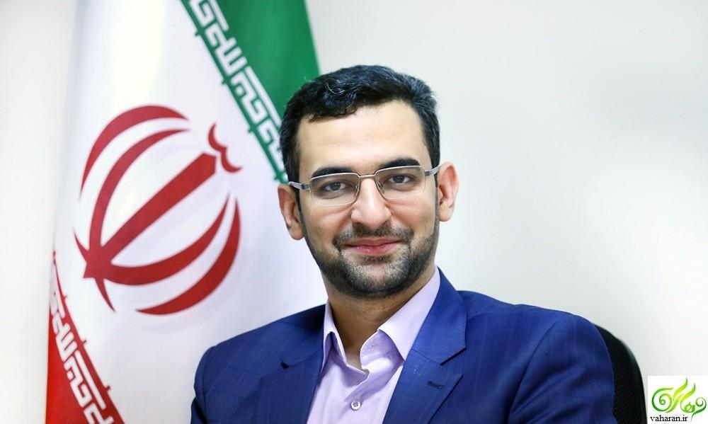 وزیر ارتباطات محمدجواد آذری جهرمی در دورهمی ۱۱ اسفند ۹۶