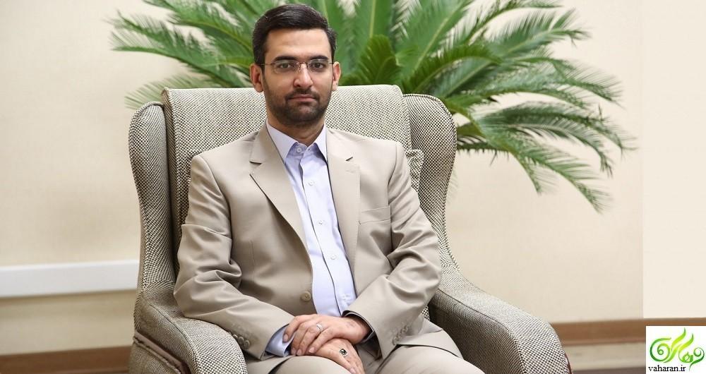 وزیر ارتباطات ایران , آذری جهرمی وزیر ارتباطات ایران , وزیر ارتباطات دولت یازدهم
