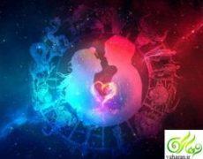 فال روزانه عشق : فال عشق روزانه ۱۱ فروردین ۱۳۹۷