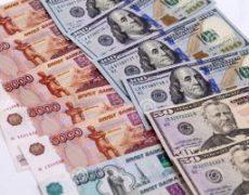 نرخ دلار و ارز ۱۰ اردیبهشت ۱۳۹۷