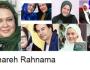 بیوگرافی بهاره رهنما و تمام حواشی زندگی او + عکس های جدید