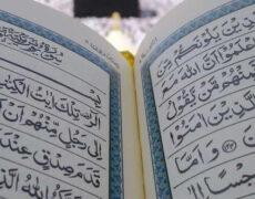 استخاره با قرآن بصورت آنلاین