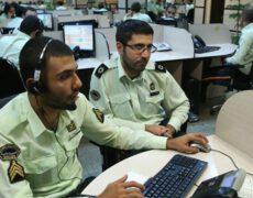 مزاحم تلفنی که ۲ هزار بار با پلیس تماس گرفته بود دستگیر شد
